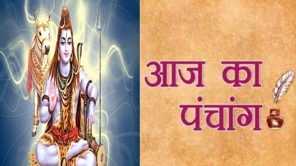 Aaj Ka Panchang 11 March 2021: महाशिवरात्रि व्रत पर पंचांग से जानें पूजा का शुभ समय और राहु काल
