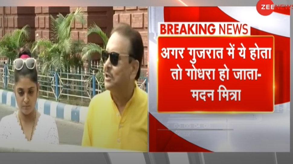 Mamata Banerjee की चोट पर TMC नेता Madan Mitra का भड़काऊ बयान, बोले- अगर गुजरात में होता तो 'गोधरा' हो जाता