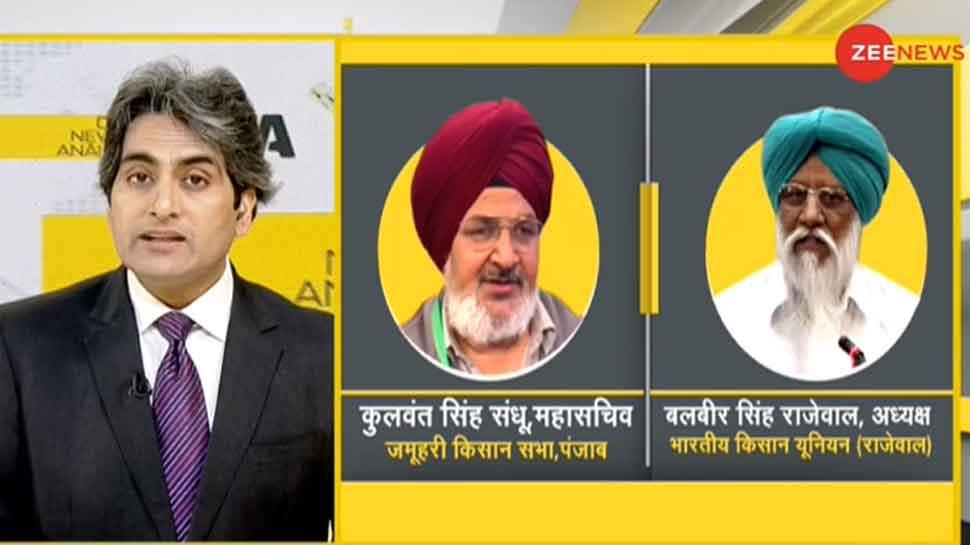 DNA ANALYSIS: आंदोलन के नाम पर होटल में रह रहे किसानों के '5 स्टार' नेताओं का सच