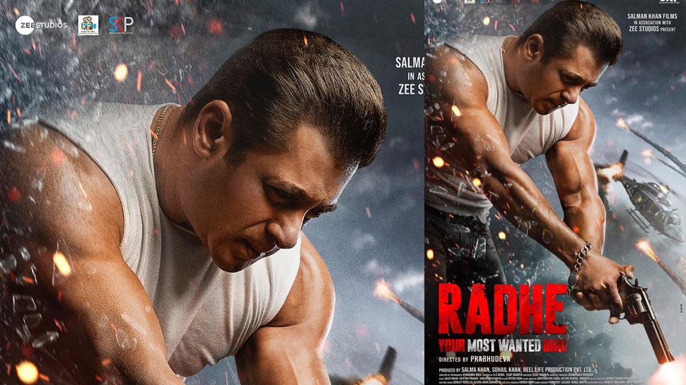 Radhe Movie Release Date, Salman Khan Confirms film Radhe date   'Radhe' के  दमदार LOOK के साथ Salman Khan ने बताई रिलीज डेट, बोले- 'एक बार जो मैंने...'    Hindi News, बॉलीवुड