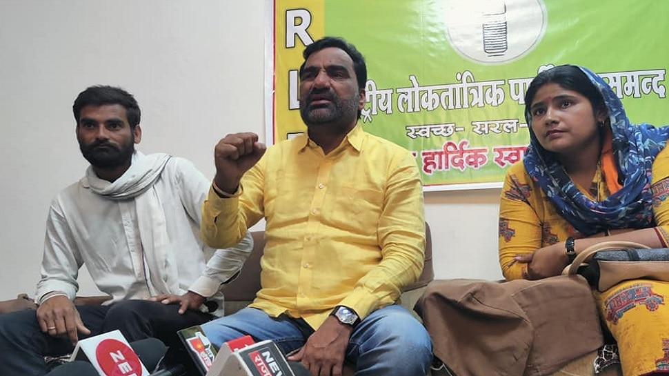 Rajsamand पहुंचे MP Hanuman Beniwal, Congress और BJP को इस तरह घेरा