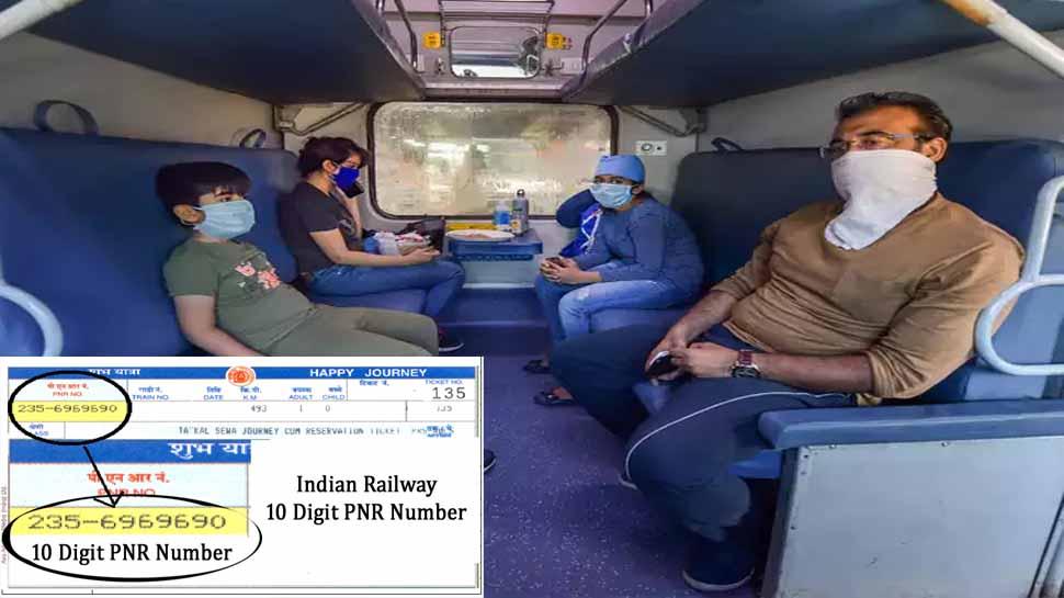 ट्रेन से सफर सब करते हैं, लेकिन नहीं जानते होंगे PNR नंबर के बारे में यह बातें, जानें यहां