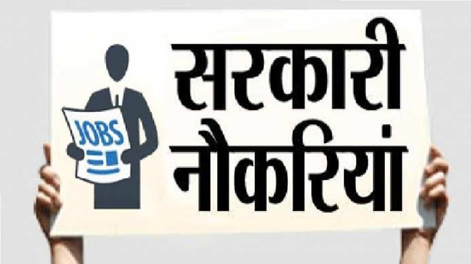 Rajasthan में 23 हजार नई सरकारी नौकरियां, रोजगार के निकले सुनहरे अवसर