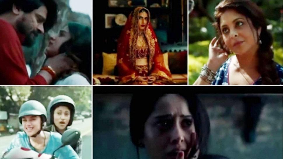 'Ajeeb Daastaans' का दमदार ट्रेलर हुआ रिलीज, VIDEO में दिखा खतरनाक सस्पेंस