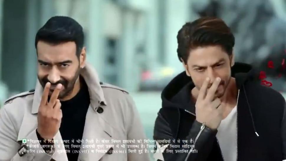 Vimal Ad में अब Shahrukh Khan भी आएंगे नजर, ट्रोलर्स ने जमकर बनाए मीम्स