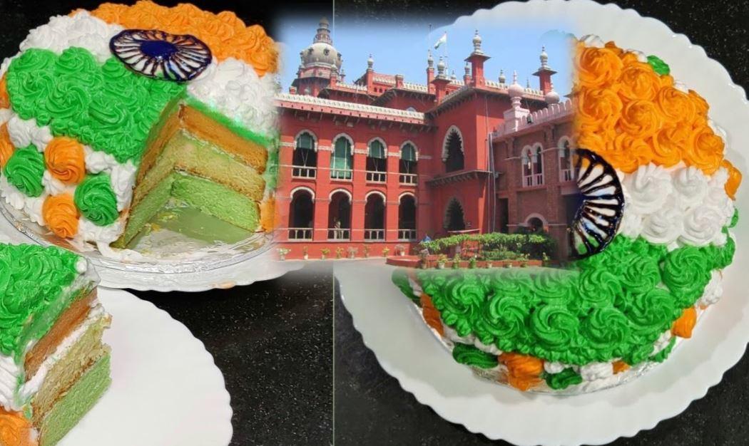 तिरंगे वाला केक काटना राष्ट्रध्वज का अपमान नहीं, मद्रास हाईकोर्ट ने सुनाया फैसला