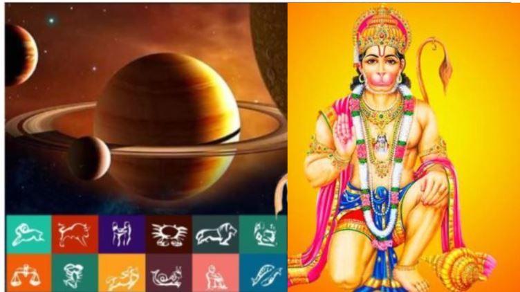 Daily Horoscope 23 March 2021 को जानिए कैसा है राशिफल