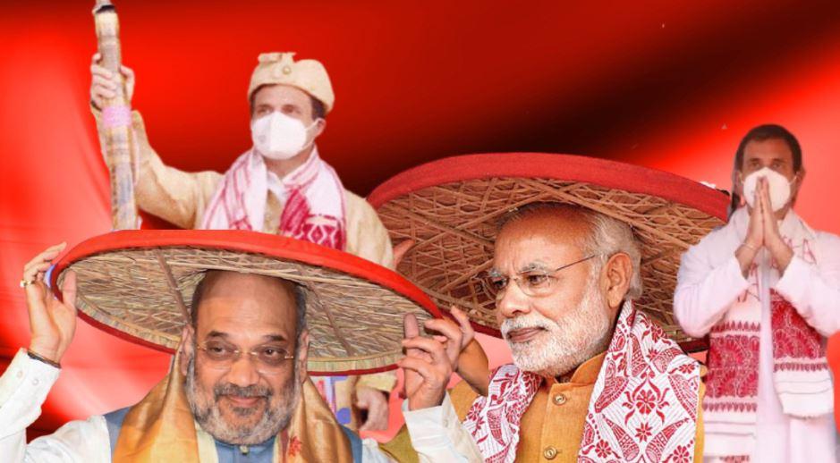 Assam Election: यहां जापी और गमोसा का बड़ा भाव है, अच्छा! असम में चुनाव है