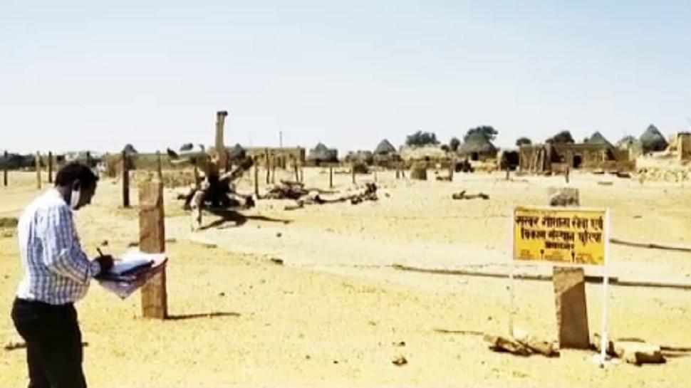 Jaisalmer में गौशालाओं के नाम फर्जीवाड़े का बड़ा खेल, 12 जगह एक भी गाय नहीं