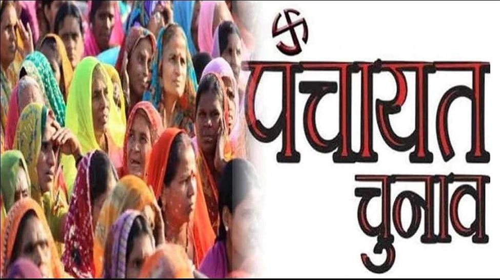 Bihar Panchayat election 2021: प्रत्याशियों करना होगा इंतजार, NOC के बिना नहीं होगी चुनाव की घोषणा