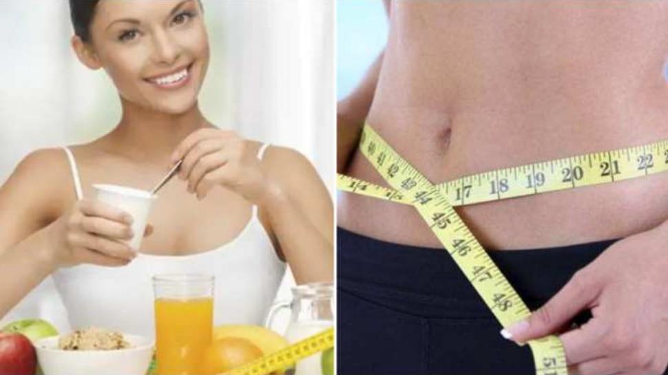 Weight Loss Diet: ये चीजें भले ही हेल्दी हों लेकिन वेट लॉस के लिए सही नहीं, तुरंत करें डाइट से बाहर