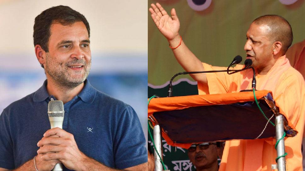 CM Yogi ने Rahul Gandhi पर ली चुटकी, 'संकट के समय उन्हें जनता नहीं, इटली में अपनी नानी याद आती हैं'