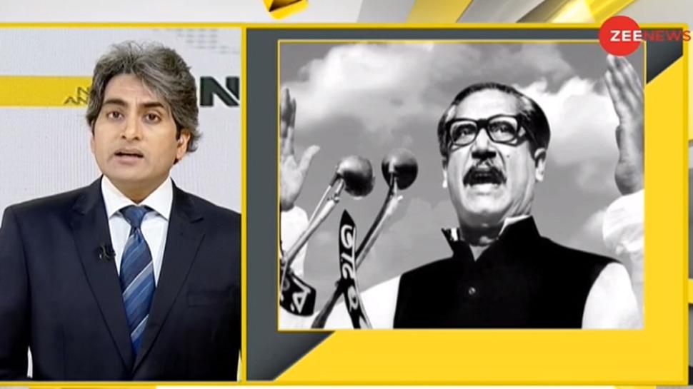 DNA ANALYSIS: उर्दू-बांग्ला भाषा के सियासी टकराव ने कैसे दिलाई बांग्लादेश को आजादी, जानिए पूरी कहानी
