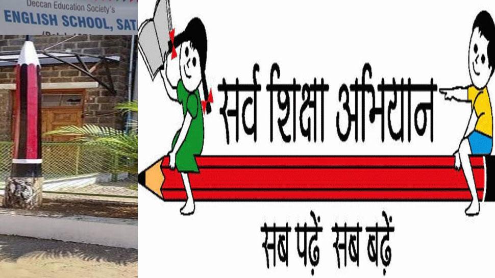 Maharashtra: स्कूल ने सूखे पेड़ को छह फुट की पेंसिल में बदला, जानिए क्यों