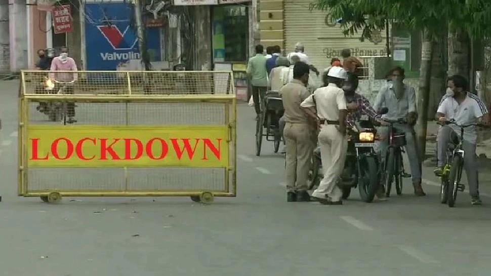 corona virus impact total lockdown two days in khargone chhindwara madhya  pradesh mpap | MP में बढ़ रहा लॉकडाउन, इस जिले में शनिवार-रविवार, तो यहां  88 घंटे रहेगा जिला बंद | Hindi