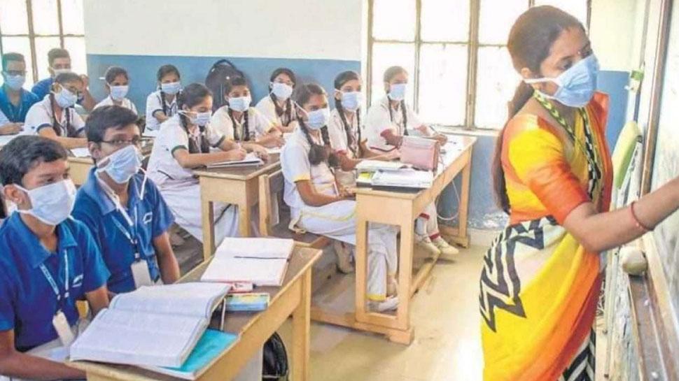 Coronavirus Update: महाराष्ट्र सरकार का बड़ा फैसला, बिना Exam दिए अगली क्लास में प्रमोट होंगे 1st से 8th क्लास के स्टूडेंट्स