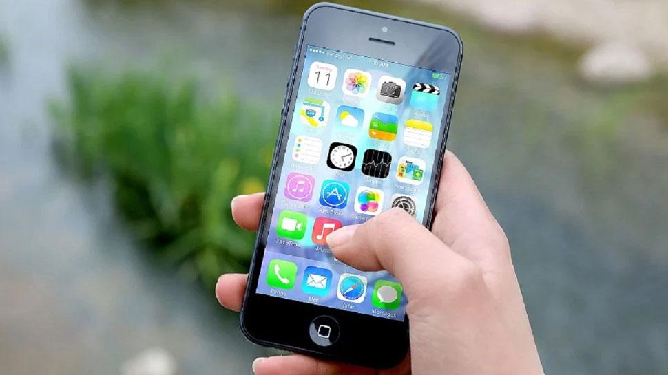 iPhone यूजर्स गलती से भी डाउनलोड ना करें ये App, इस शख्स ने गवाएं 4 करोड़ रुपये