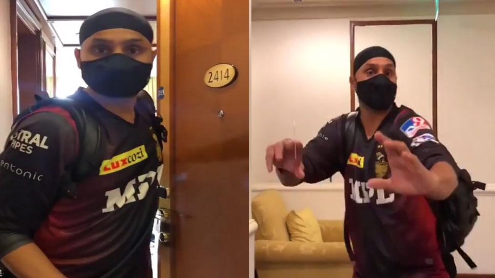 IPL 2021: Harbhajan Singh का कोरोना टेस्ट आया निगेटिव, तो खुशी के मारे करने लगे भांगड़ा