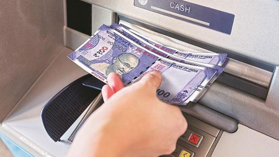 What to do when get torn note from the ATM