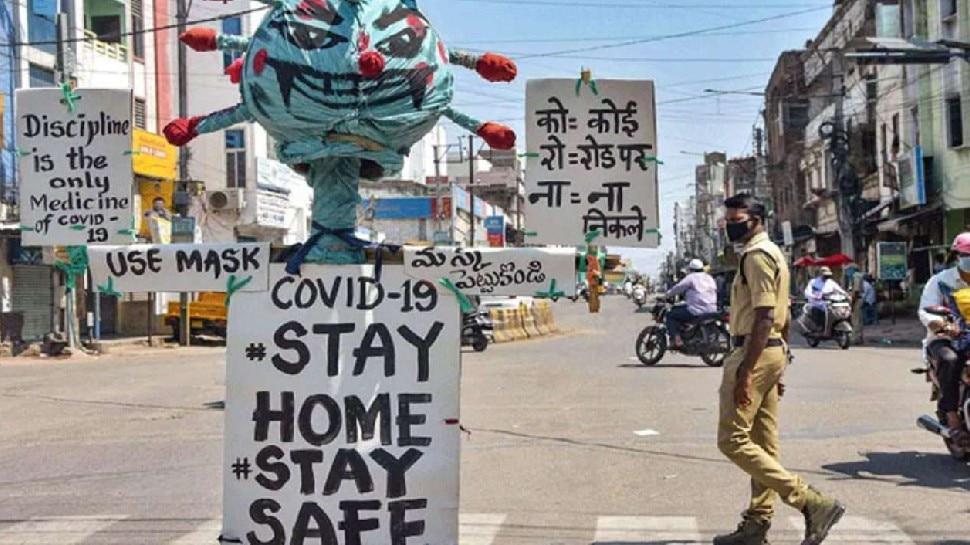 Coronavirus Maharashtra: वीकेंड Lockdown के विरोध में उतरे व्यापारी, बोले- किराया निकलना भी मुश्किल