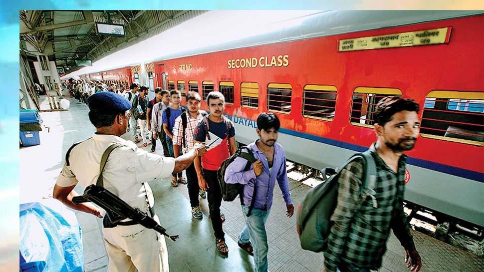 अब बिना रिजर्वेशन कर सकेंगे सफर, इन रूट पर 71 अनारक्षित ट्रेनों की शुरूआत, चेक कर लें पूरी लिस्ट