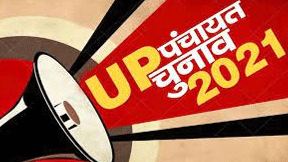यूपी पंचायत चुनाव 2021: BSP ने मैदान में उतारे जिला पंचायत सदस्य के 12 उम्मीदवार, देखें लिस्ट