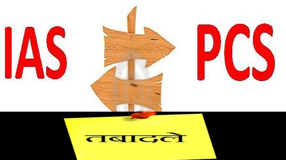 उत्तराखंड में बड़ा प्रशासनिक फेरबदल, बदले गए कई IAS-PCS के विभाग, देखें लिस्ट