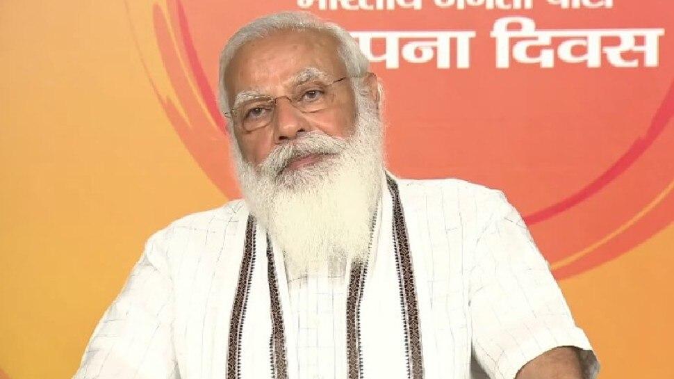 BJP Foundation Day 2021: PM Narendra Modi बोले- BJP की शुरू से सोच, व्यक्ति से बड़ा दल और दल से बड़ा देश