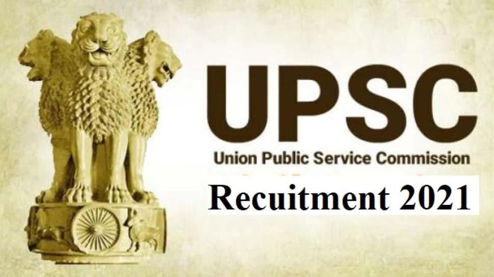 UPSC Recruitment 2021: IES-ISS के लिए रजिस्ट्रेशन शुरू, इस लिंक से करें डायरेक्ट अप्लाई