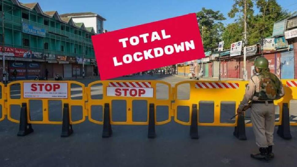 CG में कोरोना से हालात बेकाबू:  यहां लगा 10 दिन का Total lockdown, मेडिकल को छोड़कर सभी दुकानें बंद रहेंगी