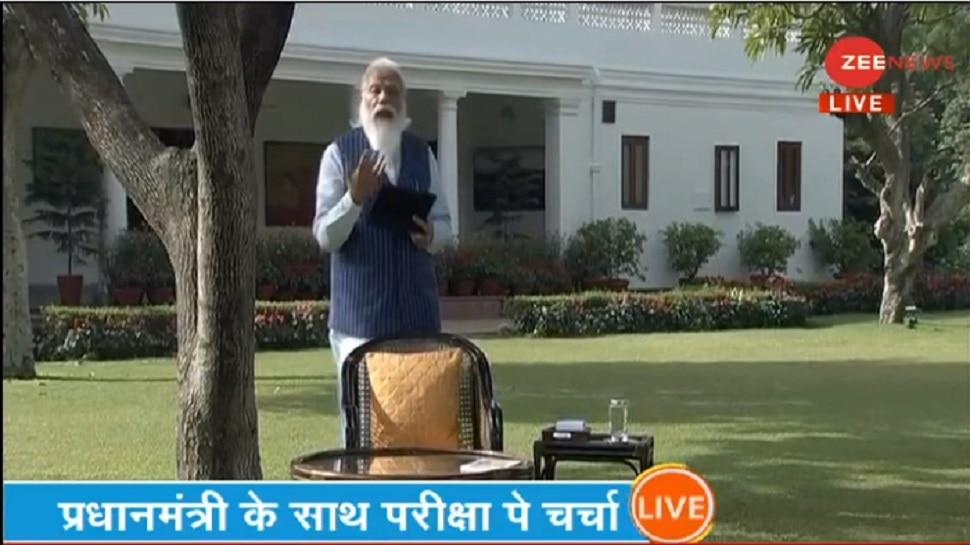 Pariksha Pe Charcha: 'आगे क्या करना है' सवाल को एक कान से सुनकर दूसरे से निकाल दें- PM मोदी