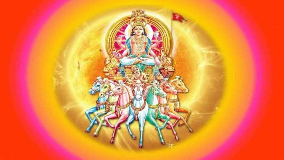 Daily Horoscope 11 April 2021: राशिफल में जानें सूर्य देव को प्रसन्न करने के उपाय, देखें आपकी किस्मत में आज क्या