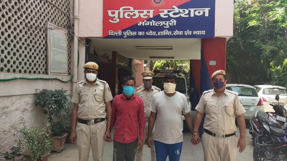 Delhi: NASA की Satellite के डर से आरोपियों ने कबूला गनाह, 2 गिरफ्तार