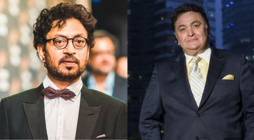 BAFTA Awards 2021: ऋषि कपूर और इरफान खान को दी गई श्रद्धांजलि, फिर नम हुई आंखे