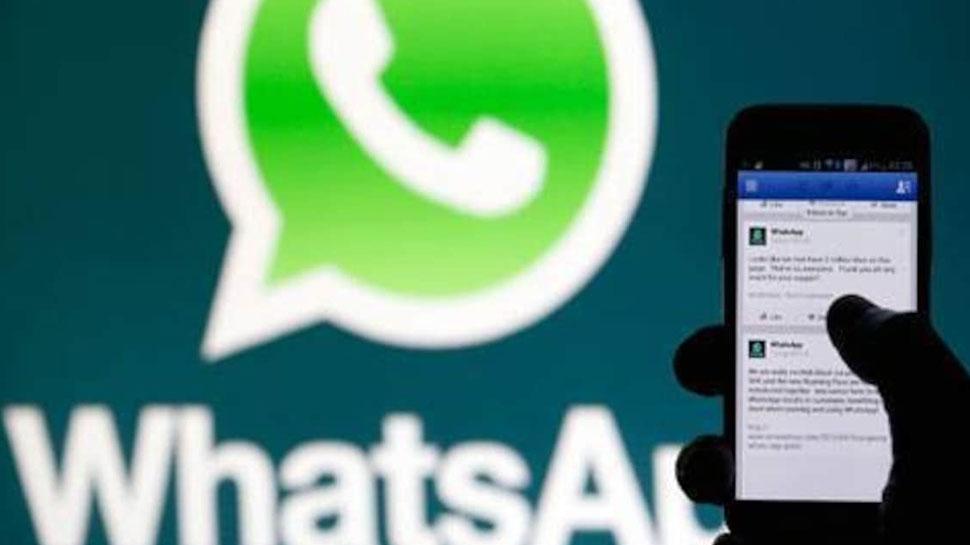 WhatsApp status started few days back