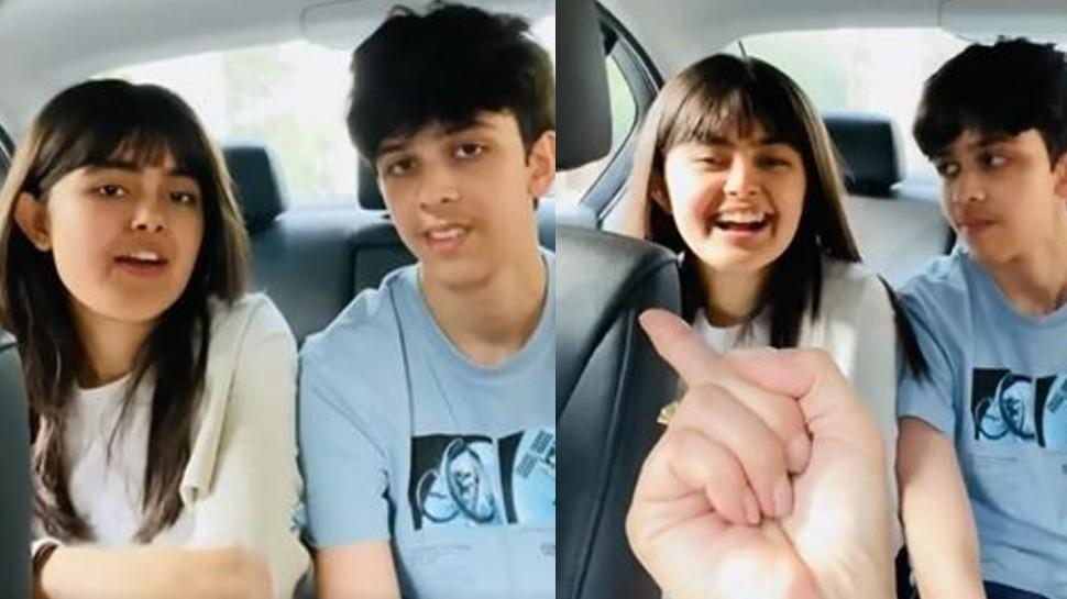Mahima Chaudhry and Ariana Mukherji Viral video