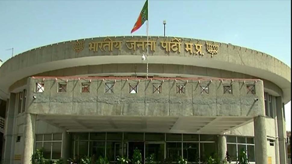 मध्य प्रदेश BJP कार्यालय में कोरोना संकट, इतने दिनों तक बंद किया गया ऑफिस, सैनिटाइजेशन का काम जारी