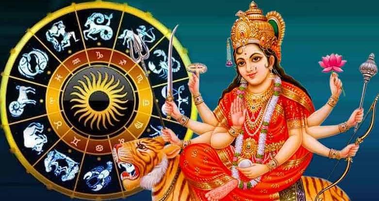 Daily Horoscope 13 April 2021 मां अंबे के मंत्रों के साथ जानिए आज का राशिफल