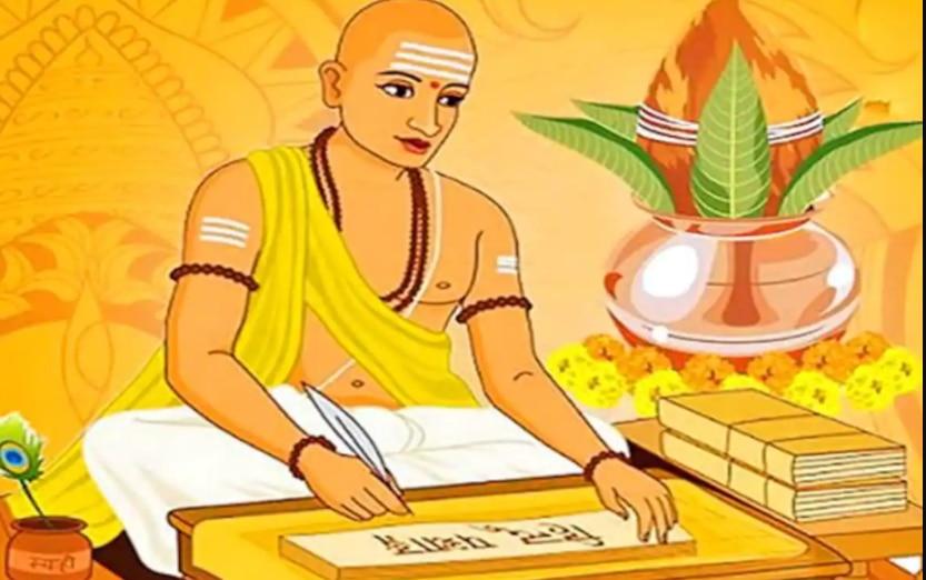 Daily Panchang 13 April 2021 नवरात्र का पहला दिन और हिंदू नववर्ष की शुरुआत