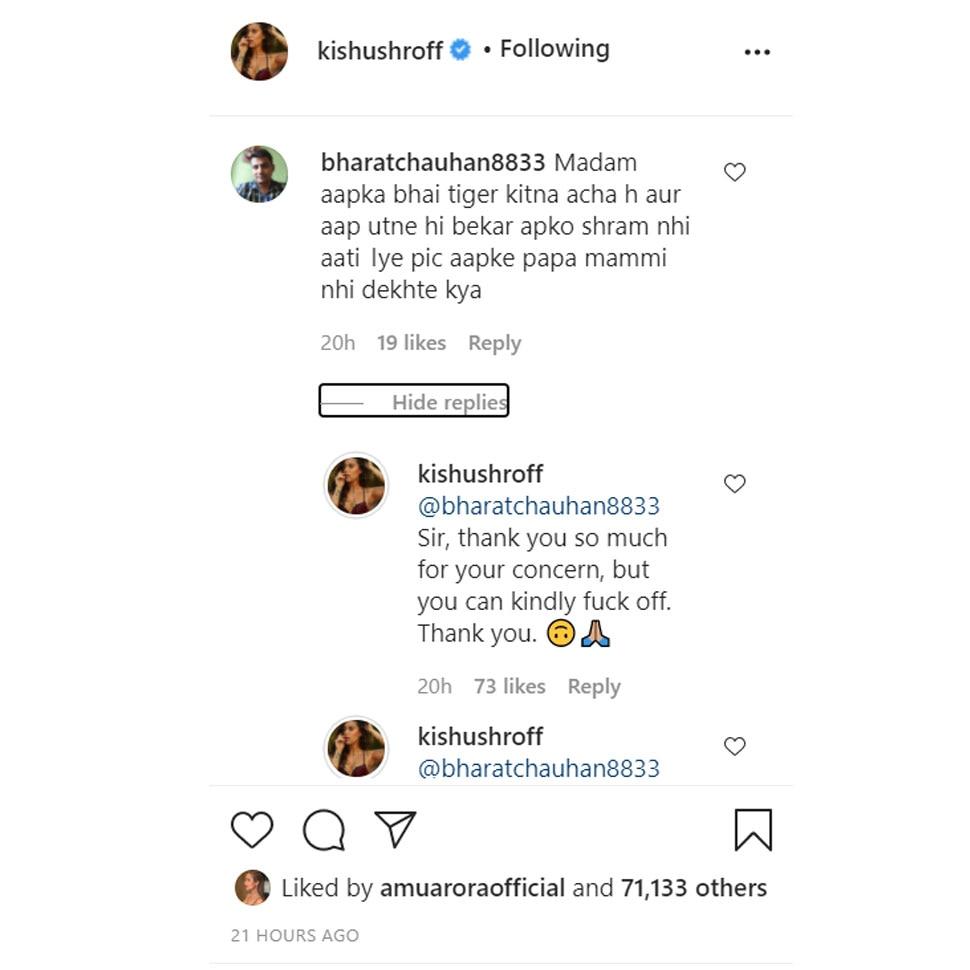 Krishna Shroff Troll