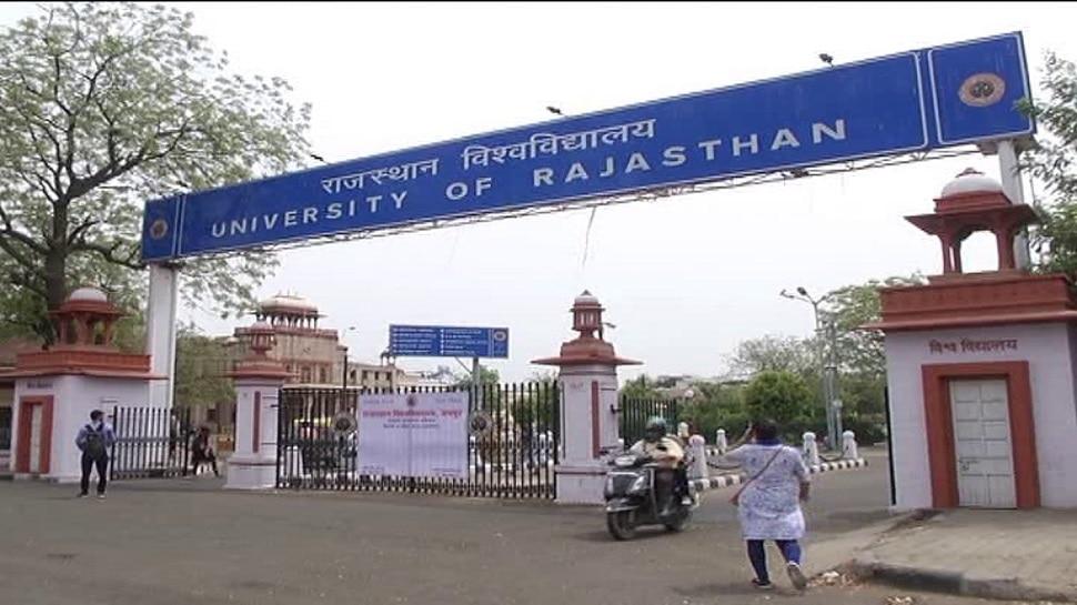 Rajasthan University: LLB के छात्रों की कॉपियों के पन्ने गायब, VC ने बनाई जांच कमेटी