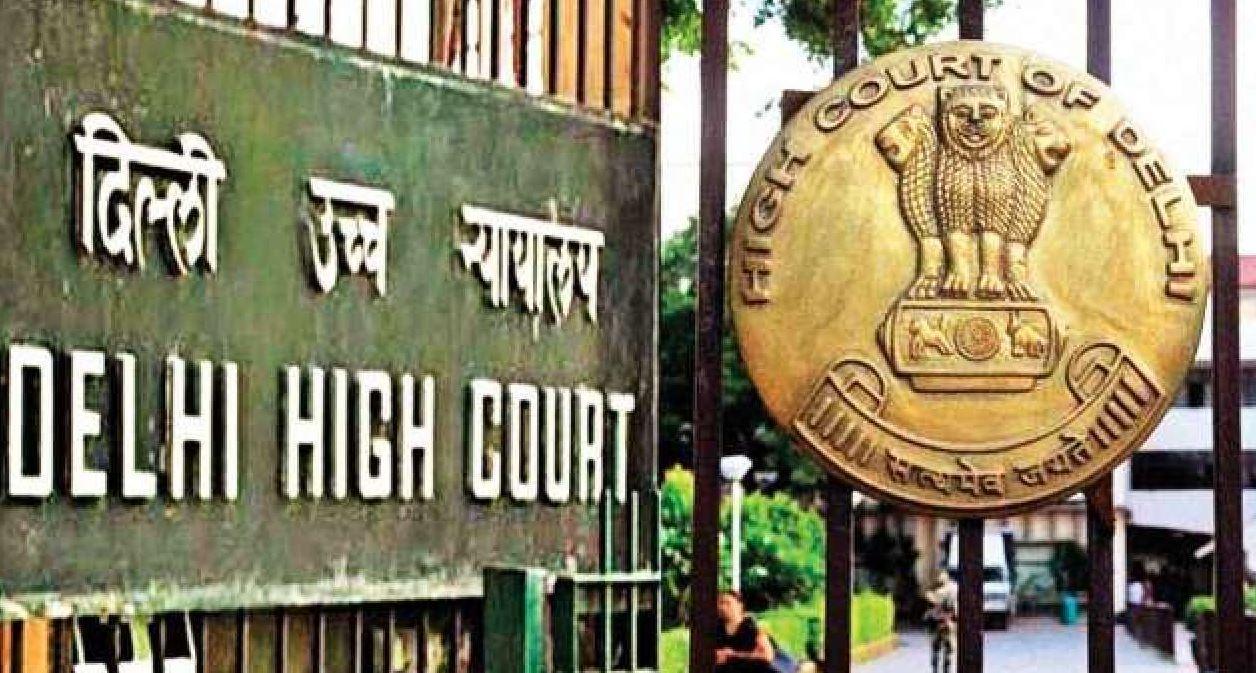 WhatsApp की नई प्राइवेसी पॉलिसी की जांच के खिलाफ याचिका पर दिल्ली HC ने फैसला सुरक्षित रखा