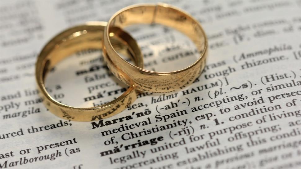 US: कोर्ट पहुंचा चौंकाने वाला मामला, पैरेंट ने अपने ही बच्चे से शादी करने की मांगी इजाजत