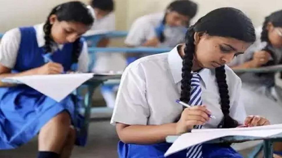 Rajasthan में 10वीं और 12वीं की बोर्ड परीक्षाएं स्थगित, 8, 9, 11वीं के विद्यार्थी होंगे प्रमोट