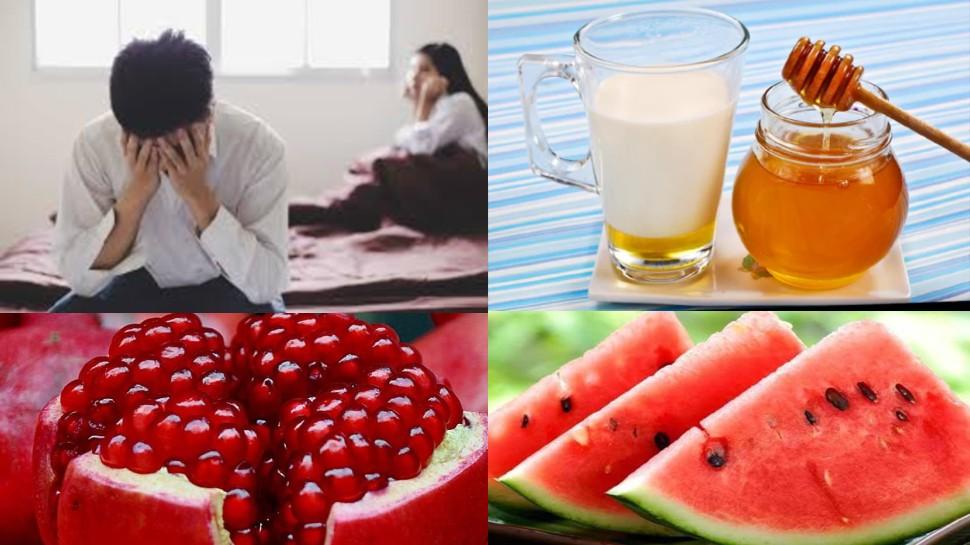 Health News: गर्मियों में करें इन 4 चीजों का करें सेवन, दूर हो जाएगी शारीरिक कमजोरी, मिलेंगे इतने फायदे