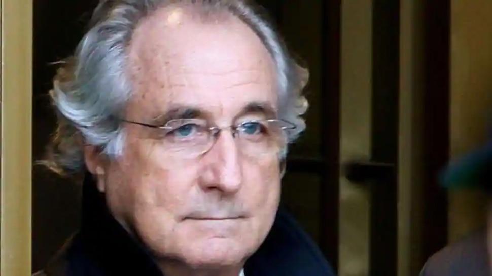 Ponzi Scheme के जरिए हजारों लोगों की जिंदगी बर्बाद करने वाले Bernie Madoff की मौत, Jail में ही तोड़ा दम