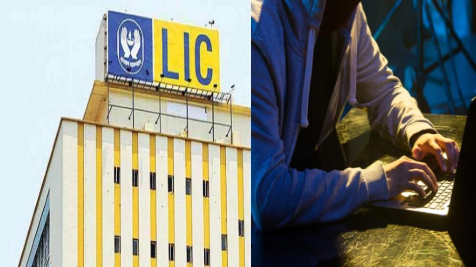 LIC ने अपने बीमाधारकों को किया अलर्ट! नकली एजेंट्स से रहें बचकर, नहीं तो गंवा देंगे अपनी कमाई