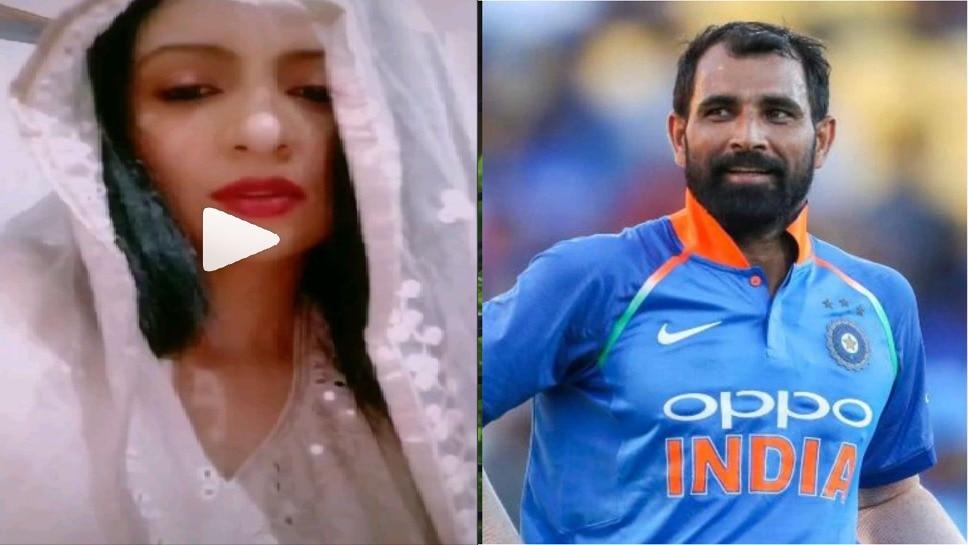 Mohammed Shami की वाइफ Hasin Jahan के इस Video ने मचाई सनसनी, लोगों ने कर दिया ट्रोल