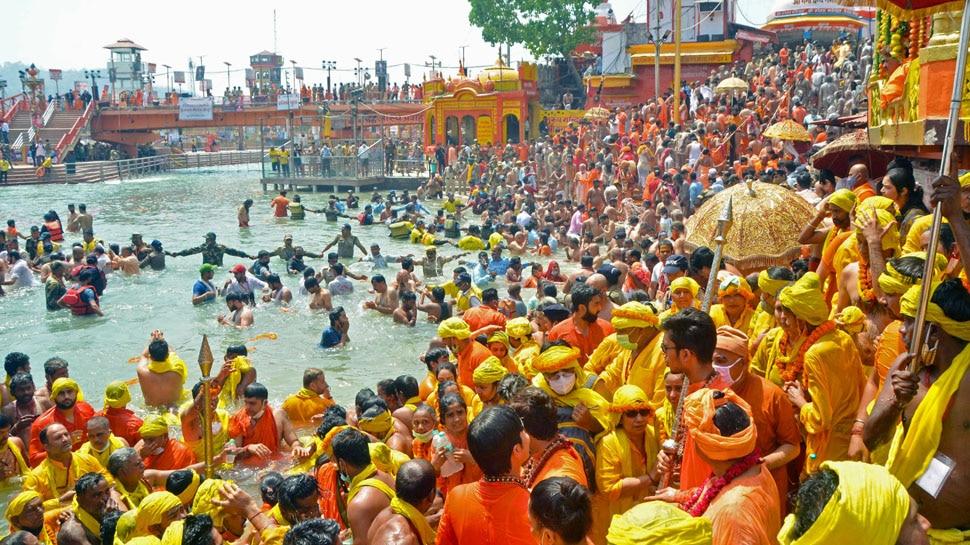 Haridwar Mahakumbh 2021: कुंभ मेले में फैल रहा है कोरोना, पिछले 5 दिनों में 1701 निकले संक्रमित