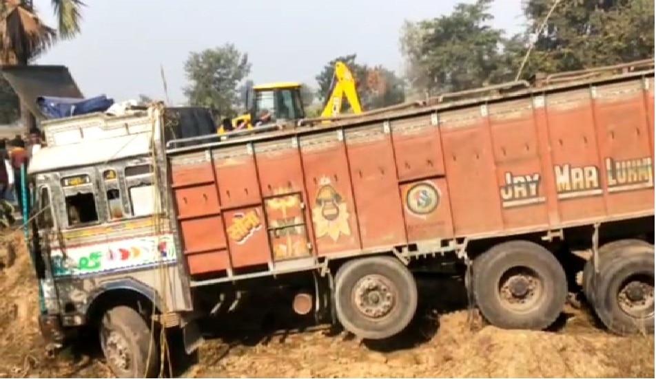 Bhagalpur: बेलगाम ट्रक ने ली महिला की जान, परिजनों ने मुआवजे के लिए किया चक्का जाम